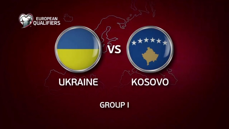 Ukraine vs. Kosovo | 2016 European Qualifiers