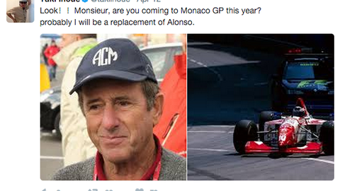 Worst F1 driver ever