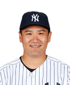 Tanaka, Masahiro