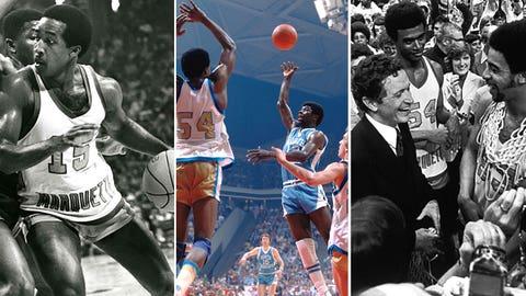 9 -- 1977: Marquette 51, UNC-Charlotte 49