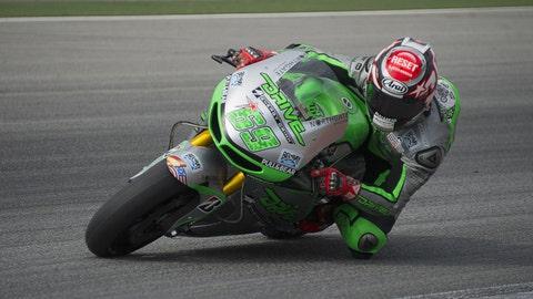 MotoGP test at Sepang