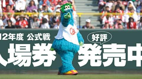 Slyly, Hiroshima Carp