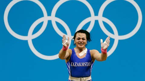 Weightlifting – women's 75 kg
