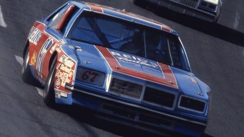 Chrysler Imperial (1981-1985)