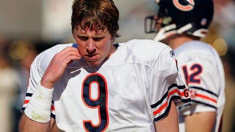 Chad Hutchinson (2004)