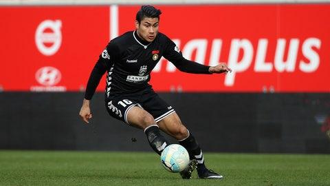 Now: Mario Rodriguez (2017)