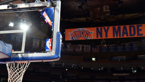 Ognjen Jaramaz | New York Knicks | KK Mega Leks (Serbia)