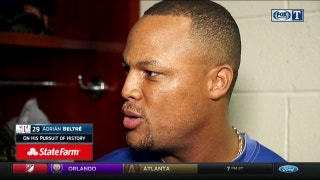 Adrian Beltre: 'I don't like to talk about myself'