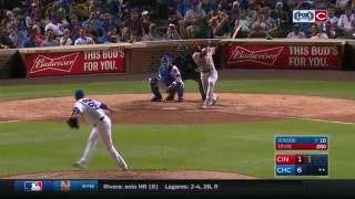 HIGHLIGHT: Phillip Ervin's first major league hit is a home run