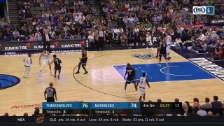 WATCH: Salah Mejri cleans it up in the paint with a put-back dunk