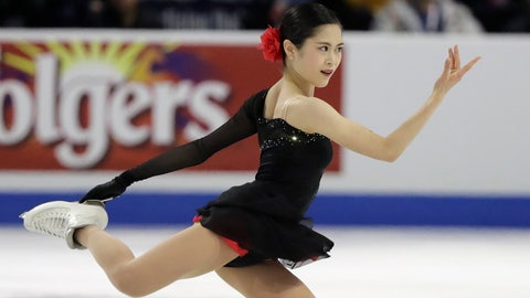 <p>               In this Oct. 21, 2018, photo, Satoko Miyahara, of Japan, performs during the women's free program at Skate America in Everett, Wash.  Local favorite Miyahara will be aiming to continue her strong start to the season at The NHK Trophy, the fourth event of the International Skating Union's 2018 Grand Prix Series. Miyahara opened her season with a victory at Skate America, but will face a tough challenge in the form of Russia's Elizaveta Tuktamysheva who claimed the Skate Canada crown two weeks ago.(AP Photo/Ted S. Warren)             </p>