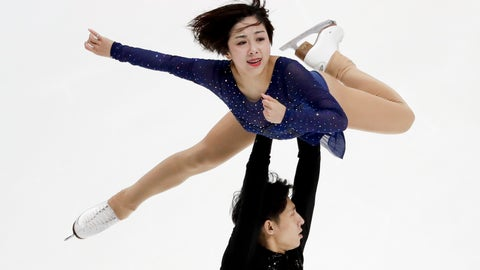 <p>               Wenjing Sui and Han Cong, of China, perform during the pairs free skate competition at the Four Continents Figure Skating Championships on Saturday, Feb. 9, 2019, in Anaheim, Calif. (AP Photo/Chris Carlson)             </p>