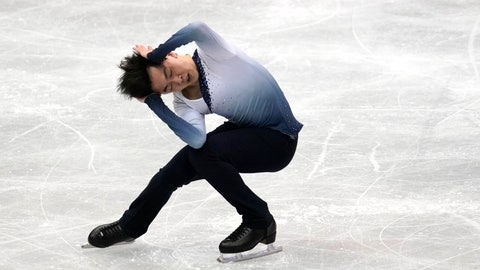 <p>               Vincent Zhou of the U.S. performs his men's short program routine during the ISU World Team Trophy Figure Skating competition Thursday, April 11, 2019, in Fukuoka, southwestern Japan. (AP Photo/Toru Hanai)             </p>