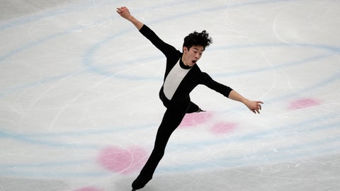 <p>               FILE - In this March 21, 2019, file photo, Nathan Chen, of the United States, performs his men's short program routine during the ISU World Figure Skating Championships in Saitama, Japan. Chen, who has won the last two world titles, is one of 18 athletes who will compete Friday and Saturday at Skate America in the first event of the season at the Orleans Arena. (AP Photo/Andy Wong, File)             </p>