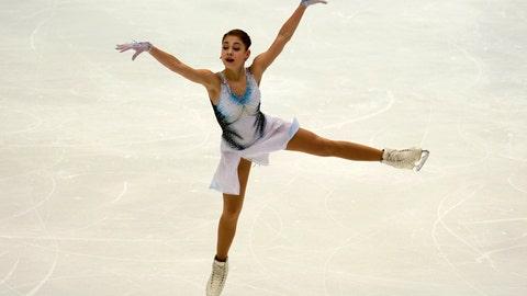<p>               Alena Kostornaia of Russia performs in the ladies short program during the ISU Grand Prix of Figure Skating in Sapporo, northern Japan, Friday, Nov. 22, 2019. (AP Photo/Toru Hanai)             </p>