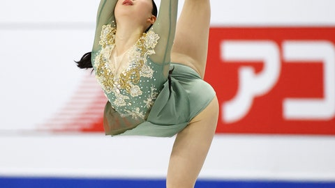 <p>               Japan's Rika Kihira performs during the ladies' single free skating competition in the ISU Four Continents Figure Skating Championships in Seoul, South Korea, Saturday, Feb. 8, 2020. (AP Photo/Lee Jin-man)             </p>