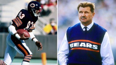 Willie Gault, Bears (1983-84)