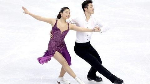 Now: Maia and Alex Shibutani