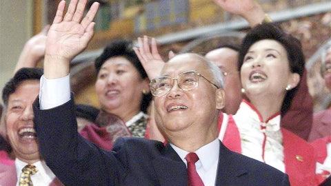 He Zhenliang