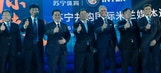 China's Suning Holdings Group complete majority takeover of Inter Milan