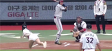 Korean pop star throws spectacularly bad first pitch