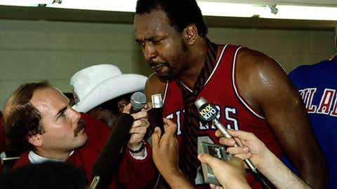 Moses Malone (1974-95)