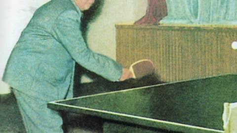 Mao Zedong (pingpong)