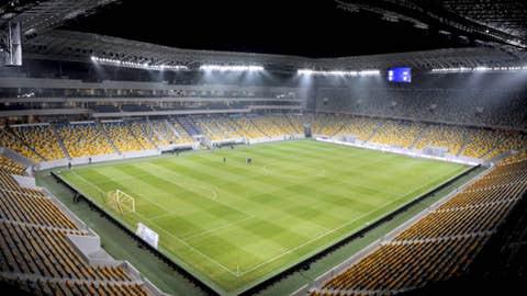 General View of Lviv Arena