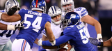 Cowboys lose to Giants again, win streak snapped