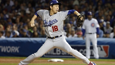 April showers bring Maeda flowers