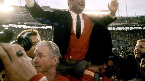 Super Bowl IV: '65 Toss Power Trap'